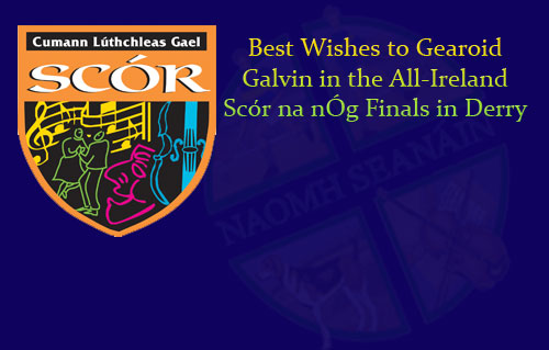 Gearoid Galvin in All-Ireland Scór na nÓg Final
